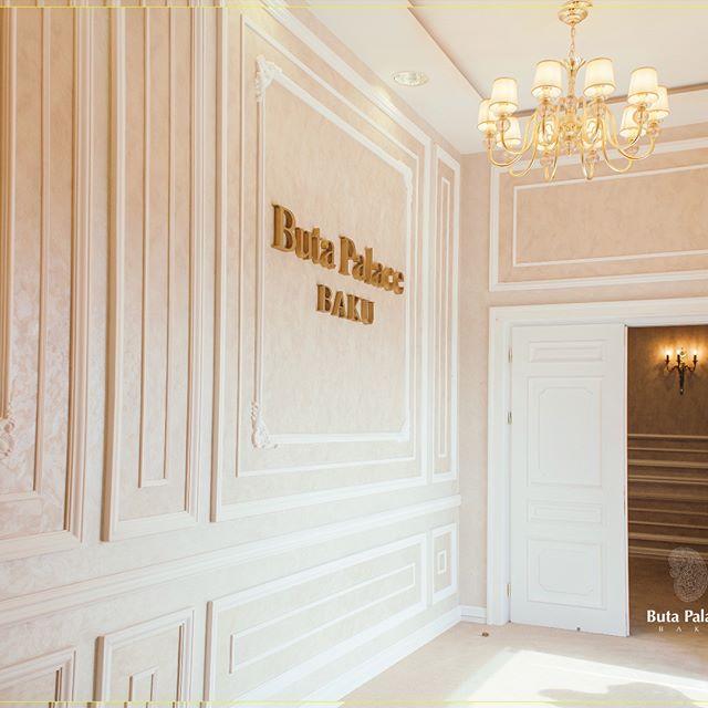 Buta Palace Kiçik zal