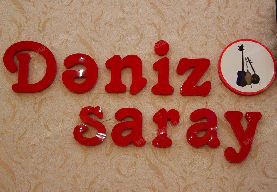 Dəniz Saray