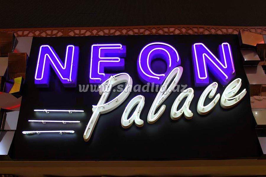 Neon Palace şadlıq sarayı