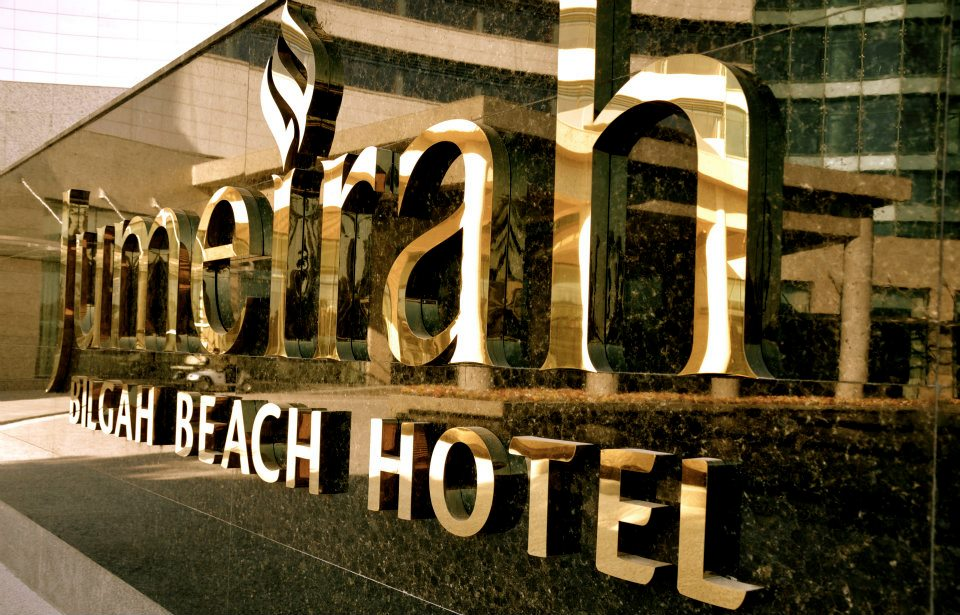 Bilgah Beach