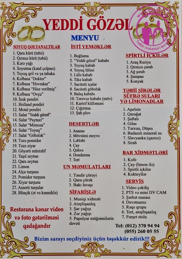 Yeddi Gözəl
