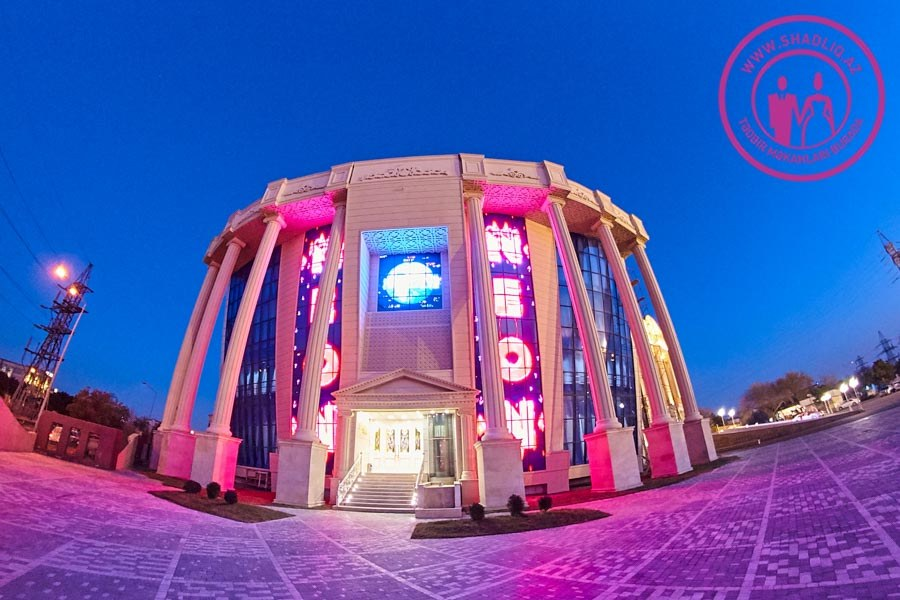 Neon Palace