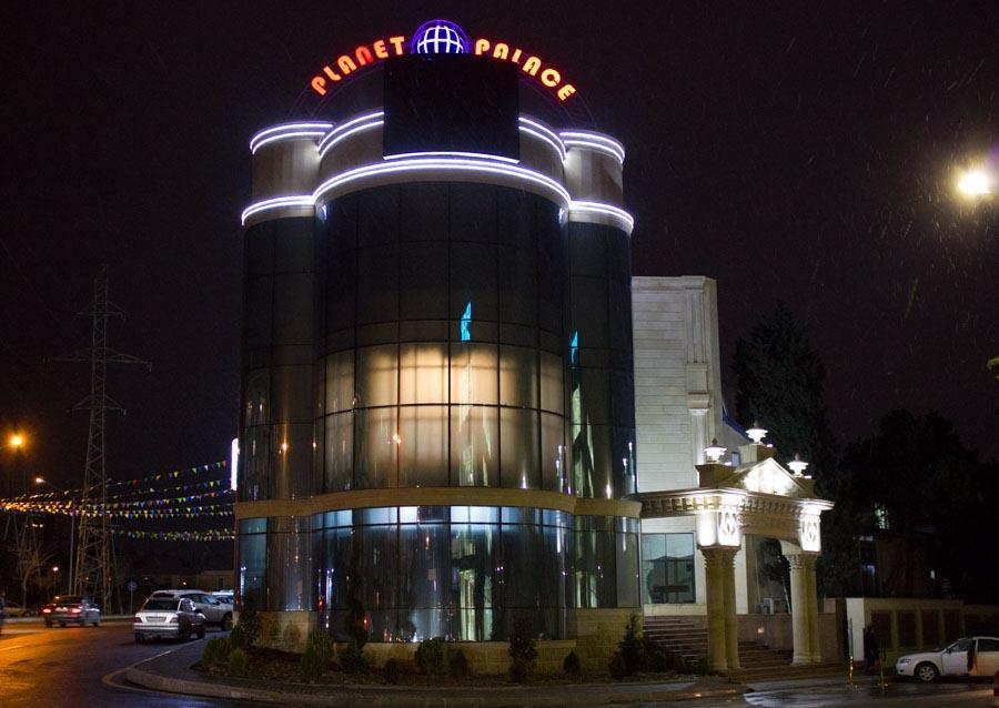 Planet Palace