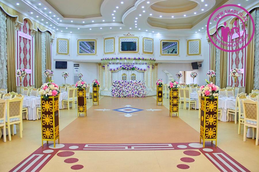 Royal Saray