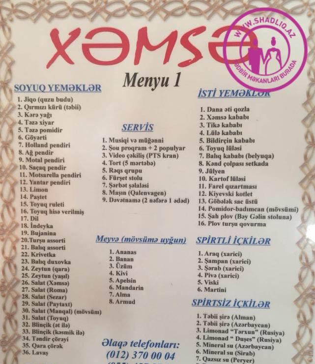 Xəmsə Saray