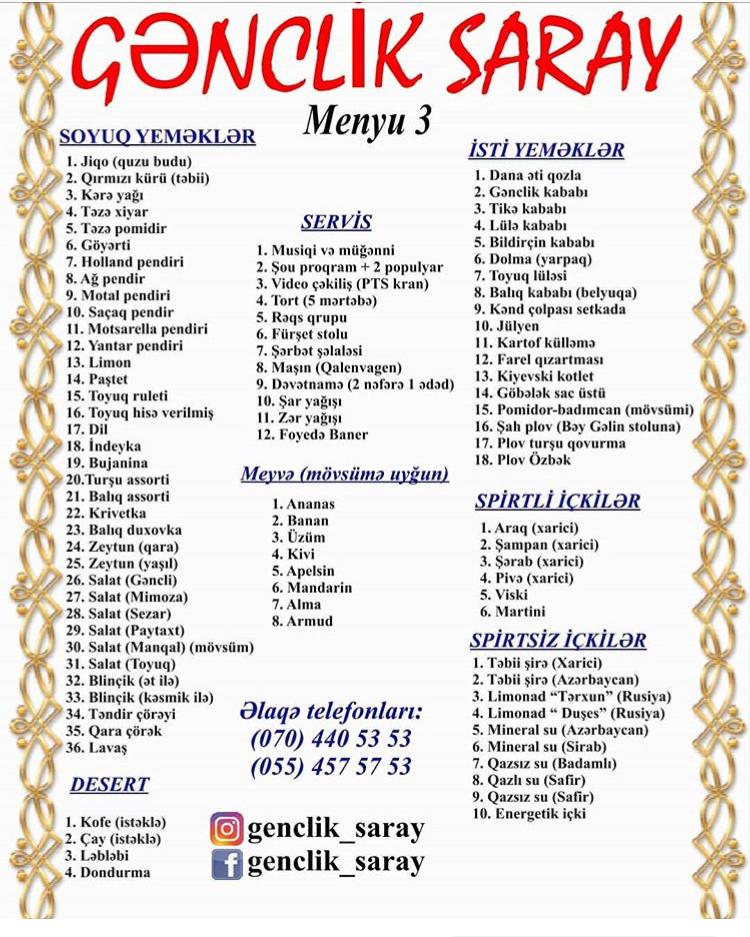 Gənclik Saray