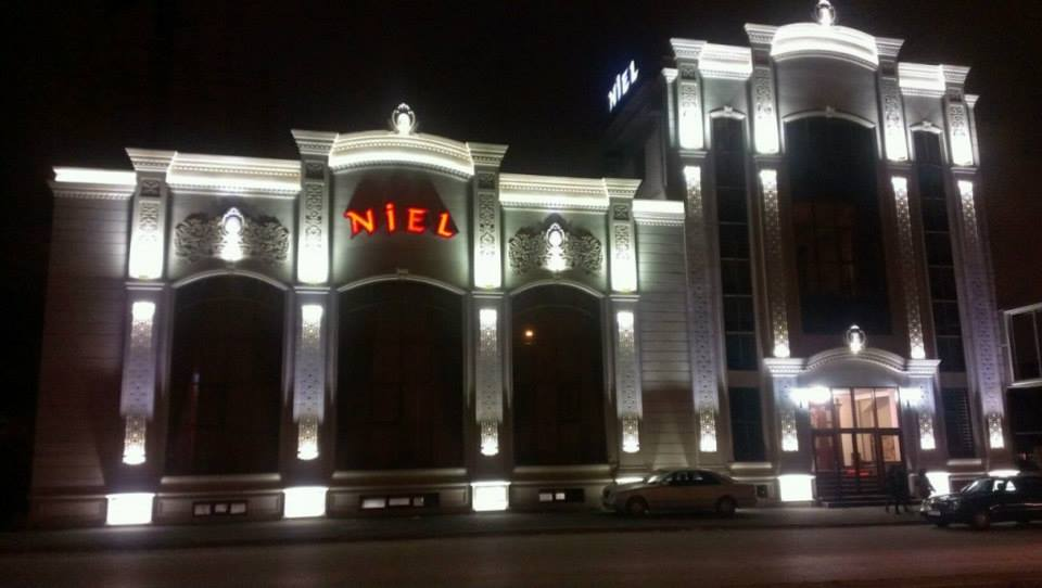 Niel Saray