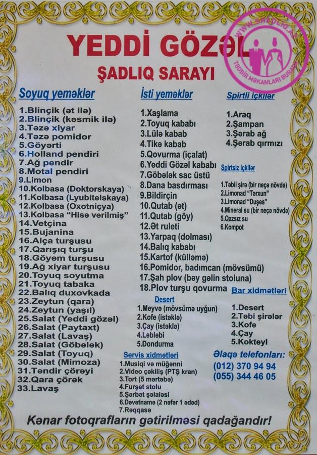 Yeddi Gözəl Saray