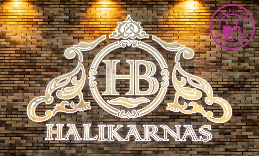 Halikarnas Hall