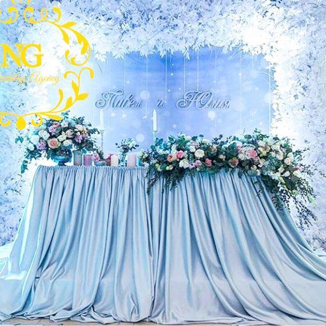 NG Wedding Agency
