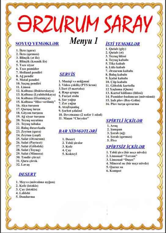 Ərzurum Saray