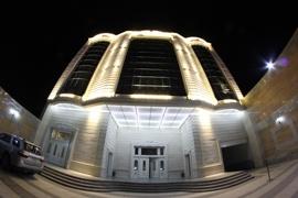 Niaqara Şadlıq Sarayı