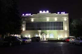 RAS Plaza