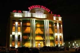 Romance Palace 1 şadlıq sarayı