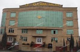 Ellada Şadlıq saray