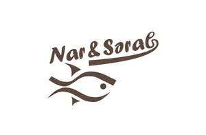 Nar Şərab Şıxov