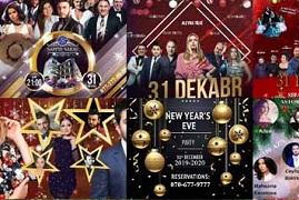 Новый Год в Ресторанах в Баку с новогодней программой 2020
